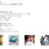 【TFT座談会】チャレンジャーのHiraino、しかめまどか、Best佐藤JPと意見交換