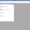 R x64 3.3.1導入