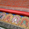 院蔵蔵伝仏教文物特展 - 故宮博物院所蔵チベット仏教文物特別展を見て来ました
