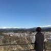 岐阜県観光大使のつれづれ~当たり前に見えているもののありがたさ~