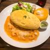 大阪上本町の「サロン卵と私」でフワフワのスフレオムライスを頂いてきました
