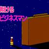 日曜阪神メイン「宝塚記念」(GⅠ)予想
