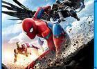スパイダーマン:ホームカミング 〜クイズ研究会(?)に所属する文化系スパイダーマンの弱者友人たち(汗)