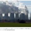 環境と豊かさ (IMFのブログより) 温室効果ガスとGDP成長率の概況的調査(引用)