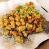 アメリカ南部名物フライドオクラの作り方簡単レシピ