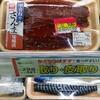 刮目せよこの安さ!!!with2016/11/1の食費