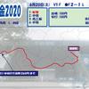 6月20日・土曜日 【ポケモン図鑑78:クラブ】