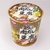 2018/8/27発売 内容量12g 糖質4.6g 麺なしどん兵衛 肉だし豆腐スープ  日清