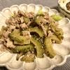 豚肉の生姜焼きを作ったら肉がボロボロになった件。