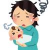 妊娠うつ、産後うつの本当の原因