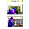 【育児漫画】ありがとう、いつものマックィーン