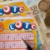 宝くじは『愚者に課せられた税金』買い続けていたら貧乏一直線