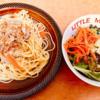 〔節約料理〕和風ガーリックスパゲッティと生春巻き
