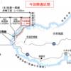 新潟県 主要地方道 佐渡一周線 沢崎工区が開通
