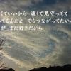 """「関ジャム 完全燃SHOW〜プロがやられた歌詞の技術13選〜」を観て。ここでも""""何を書かないか""""なのね。"""