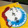 ●8月横浜ポケモンgoイベントに行きました