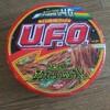 話題の『UFO納豆』が意外に美味すぎるからおススメ!!