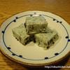 ホワイトチョコレートファッジ