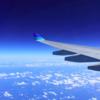 For Bridgesサービス内容40_東南アジア発着便の機内誌への広告掲載