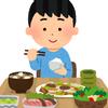 【急増する子どもの発達障害】子供の発達のつまづきを考える。偏食が多い、食べるのが遅い! 苦手な感覚「触覚」とは?