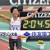 琵琶湖毎日マラソンと厚底シューズ