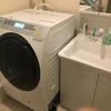 ドラム洗濯乾燥機「NA-VX8900」買って2ヶ月レビュー。洗剤自動投入と常時乾燥機利用で超ラクしてます!