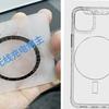 iPhone12シリーズは,AirPower充電用の磁石を搭載する?〜円形に配置された磁石の正体は?〜