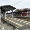 天竜浜名湖鉄道 歴史探訪の旅 1 天竜二俣駅を散策
