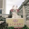 「Unityわくわくキャンプ in 立川」に行ってきたよ!