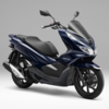 最強の原付二種はどれ??2019最新版&新型  125ccスクーター一覧!