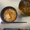 雑(ざつ)煮