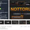 【作者セール】UEのブループリント風のUIで、C#ソースコードを出力する人気ビジュアルスクリプティングがサポート終了!?「Nottorus」