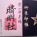 新世紀の生き方、物語の世界