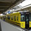 【2両編成が本線を駆け抜けた】5500系タイガース号、貸切列車として本線を走行!