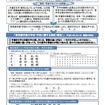 漢字を書く時に指定されている「とめ・はね」は、特に漢字が読めればこだわらなくて良い?