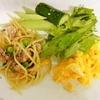 休日朝ごはん・セロリの葉も簡単なコツで美味しく食べられます。