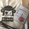 PHPカンファレンス2019仙台でLTしてきました #phpconsen