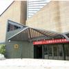 西安大唐西市博物館(その6:シルクロードビジネスサミット終了後の様子)
