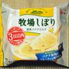 江崎グリコ 牧場しぼり 濃厚バナナミルク