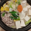 ミツカン人気NO.1の鍋つゆ「ごま豆乳鍋つゆ」がまろやかウマイ!心も体もあったまる~!!