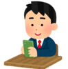 日本の15歳「読解力」8位から15位に急落、について