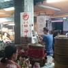 妙口四神湯 肉包專賣店 (北門 迪化街)~台北 B級グルメ
