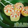 【ヒルナンデス】6/29 エハラマサヒロさん「オムロール串」の作り方 #運動会 #お弁当