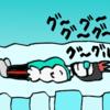 アメノヒボコ、寝る
