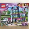 レゴ(LEGO)フレンズ ハートレイクシティの病院 41318 レビュー①
