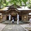【宮崎県西臼杵郡】高千穂神社・夫婦杉を廻って3つの願いを叶えよう!