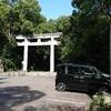 【竈山(かまやま)神社】西国3社参り