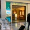 羽田空港国際線のロレックスはスポーツモデル入荷なし!