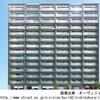 【福岡】西小倉駅徒歩14分 オーヴィジョン西小倉2017年4月完成