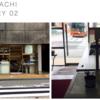 袋町 マンション1F店舗【居抜き物件】 入居者・事業協力者 募集